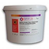 Чистящее средство для кофемашины от кофейных масел в порошке EXPERT-CM 5кг, банка