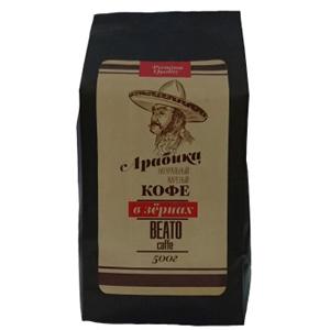 Кофе Дон Роберто